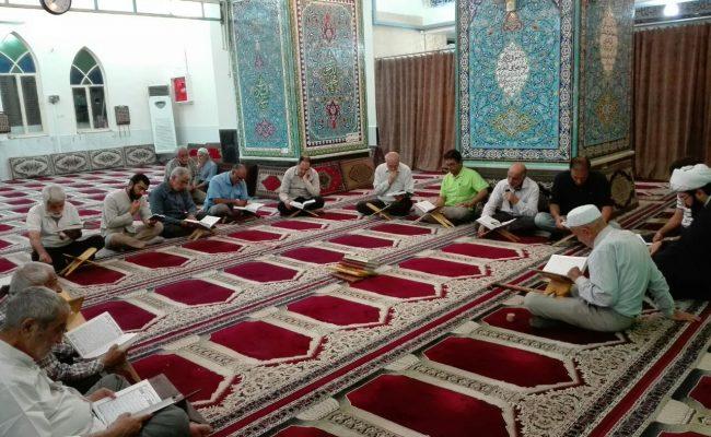 جلسه هفتگی قرآن مسجد حجازی