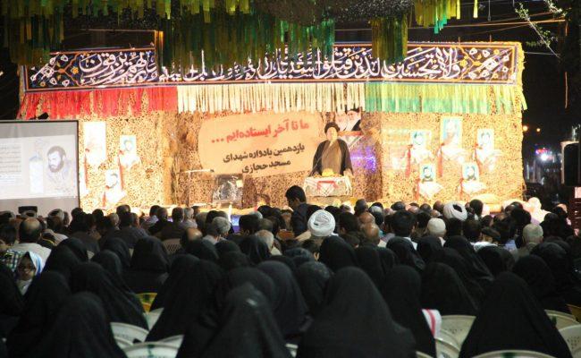 تصاویر یازدهمین یادواره شهدای مسجد حجازی (قسمت اول)